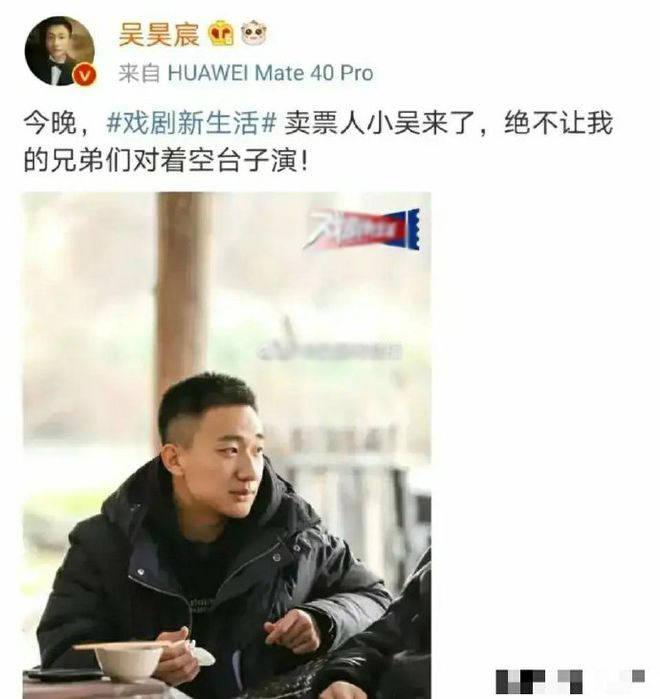 到底啥关系?马伊琍为绯闻男友吴昊宸卖力宣传