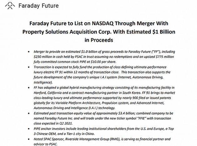 未来法拉第将通过与PSAC的合并在美国上市,吉利正式宣布其代工厂