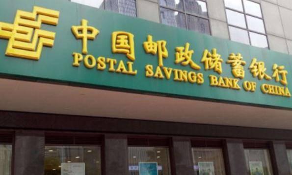 2021年原银行存款变化较大,邮政存款10万年,利率实际高于理财