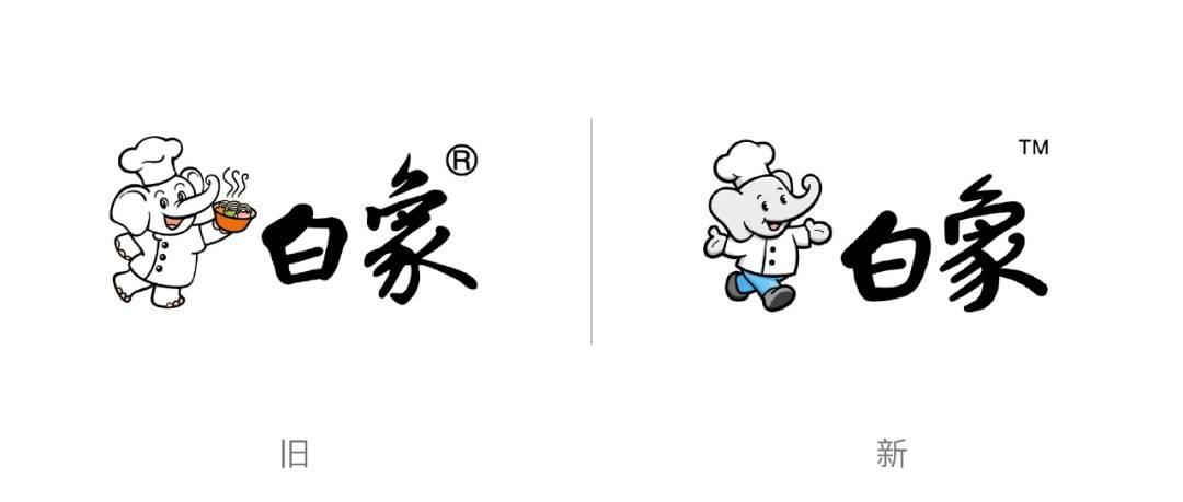 抢庄牛牛棋牌游戏:用品质护航,用实力见证,白象食品稳步发展