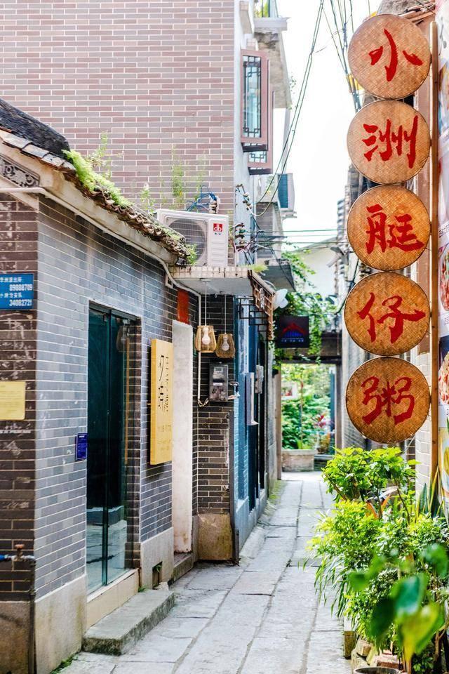 小清新与文艺的碰撞,竟然是一座广州市区的古村落,你想去打卡吗
