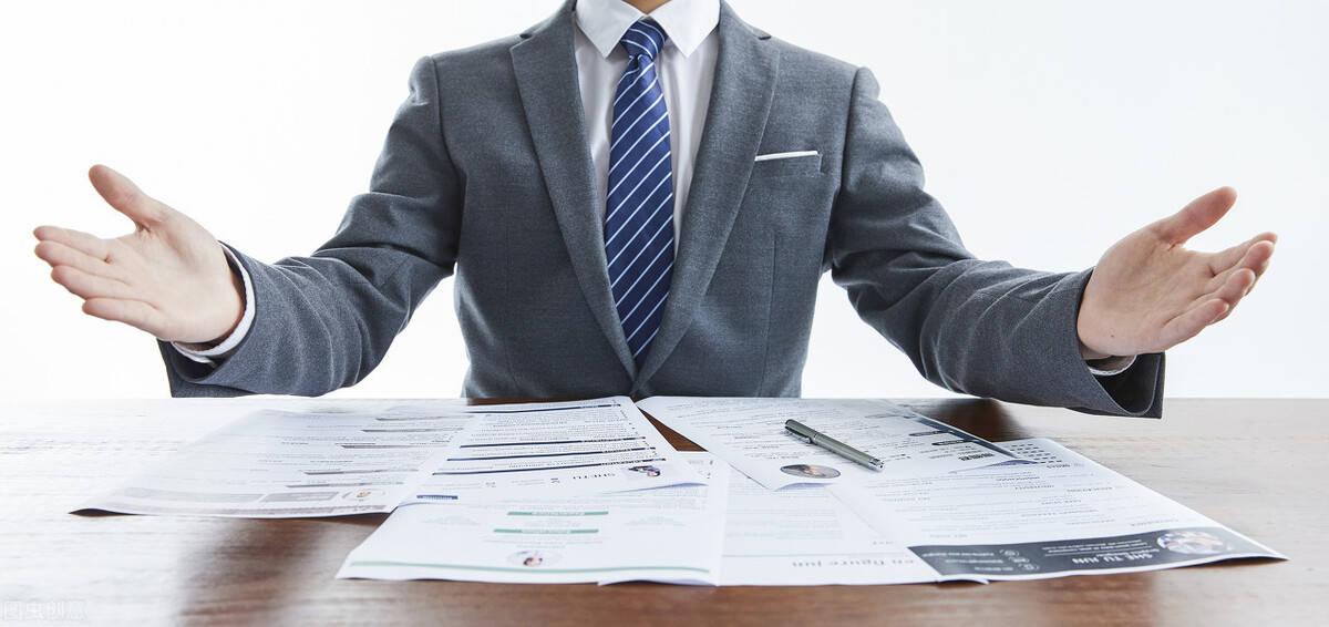 "Lufax发布了四季度报告,零售信贷和财富管理两大业务""双增长"""