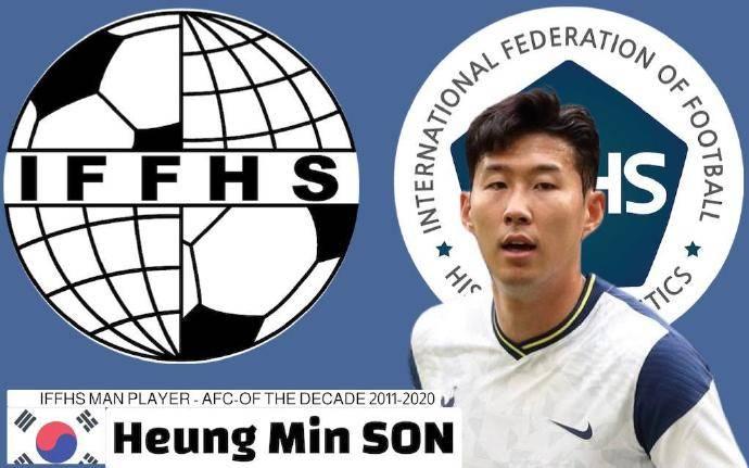 IFFHS评亚洲男女足十年最佳球员:孙兴慜泽惠希当选_日本女足