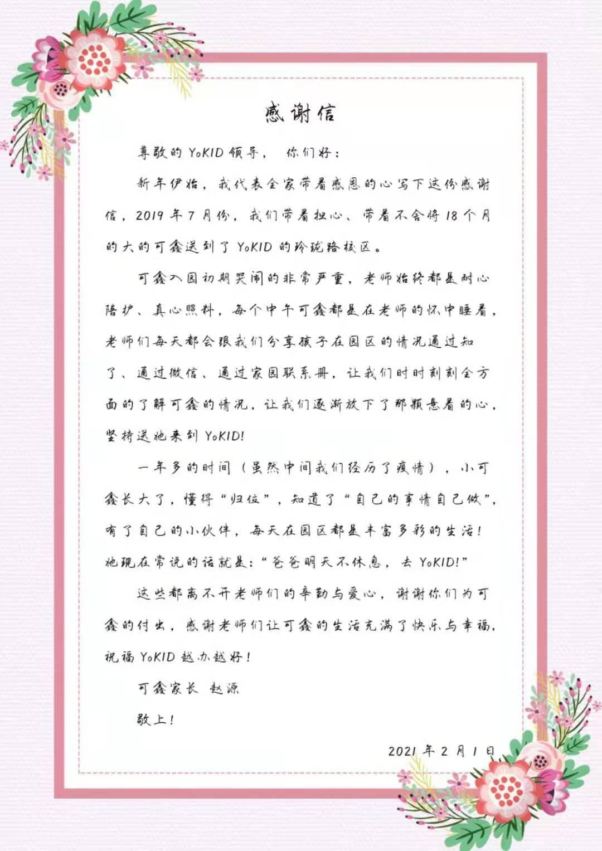 家长对孩子的毕业寄语 父母对孩子的简短寄语