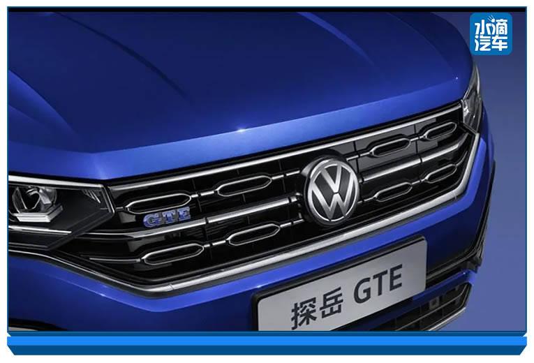 探岳GTE:一台没有里程焦虑的新能源汽车