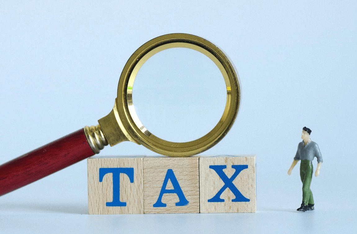 个人独资企业所得税如何计算,查账征收、核定征收怎么分辨
