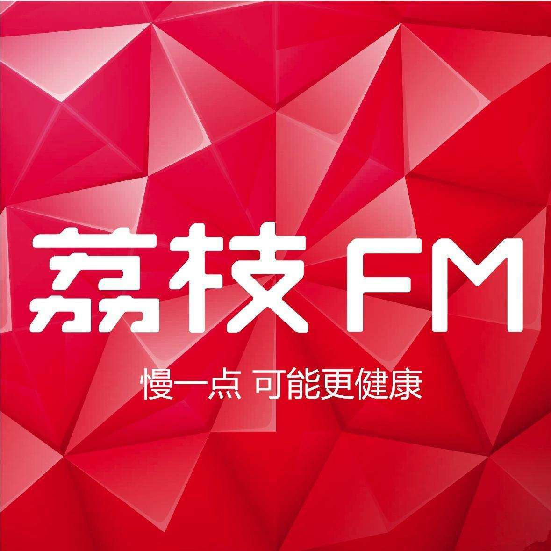 4天涨了340%?荔枝FM为什么这么疯狂?社会声音是泡沫吗?
