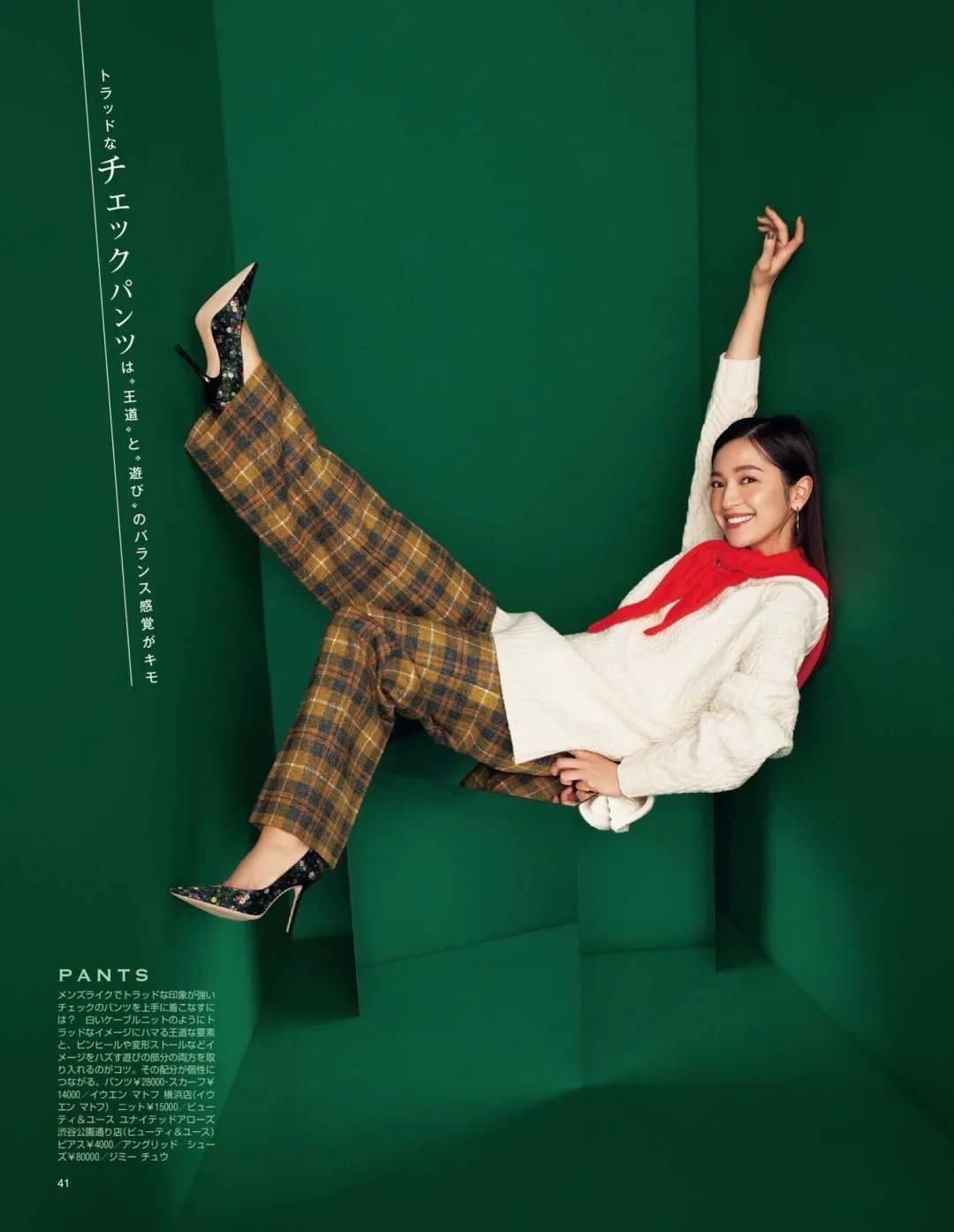 暖暖日本免费观看视频播放_bt磁力搜索天堂_两根粗大在她腿间进进出出