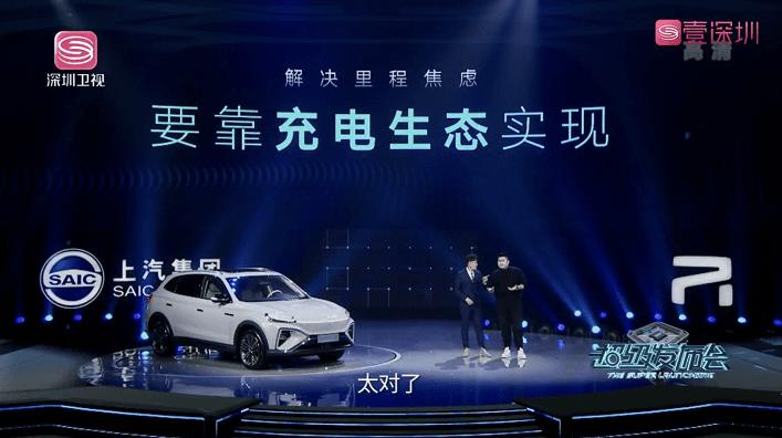 5G智能电动SUV MARVEL R国内上市欧洲预售 会是最牛SUV吗?_Premium