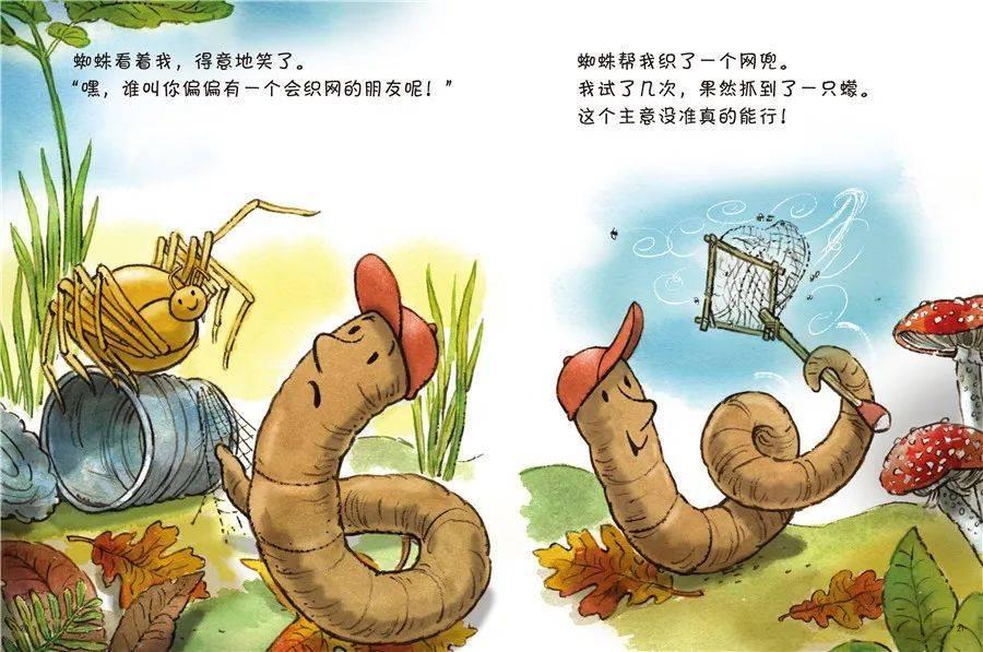 最新四色米奇影视777在线看_好妈妈韩国中字在线观看_夺冠在线观看免费观看完整版