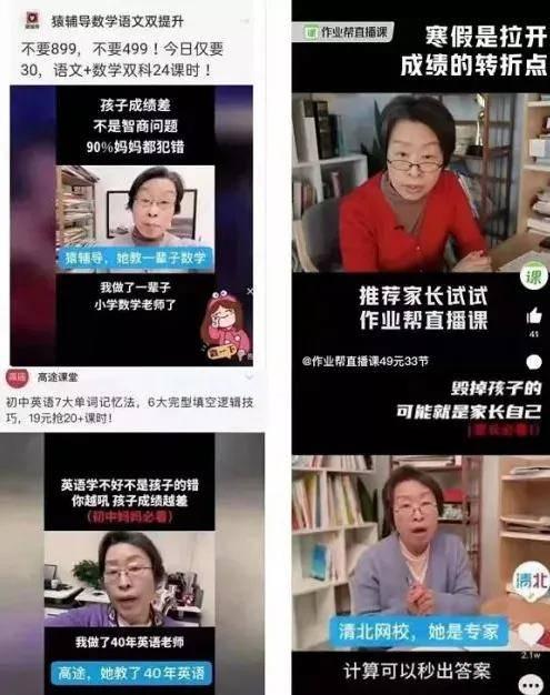 5社区在线视频_中文有码无码人妻在线_真人强奷试看二十分钟