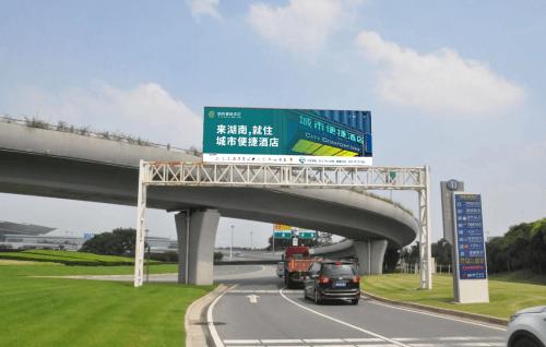 东呈国际长沙机场大屏广告重磅上线,震撼发声!