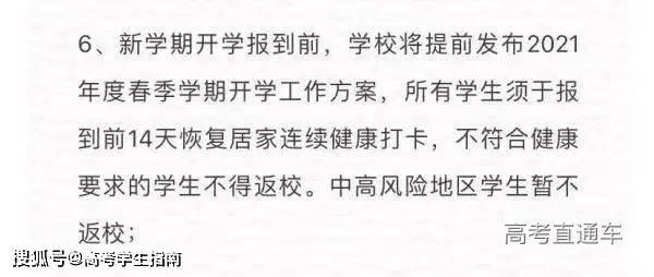 台湾屏东县水域产生5.3级地震