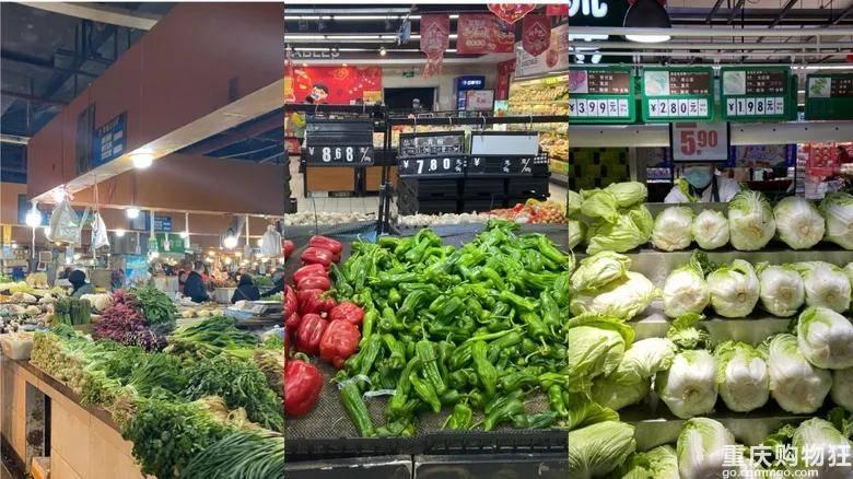 春节菜价波动,辣椒32.7元/斤?实地探访了几家市场和超市后发现...