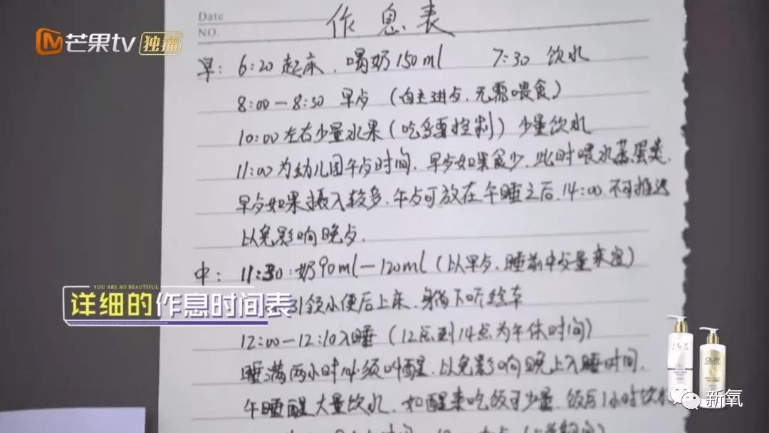 北京禁止单位发钱物取代防暑品