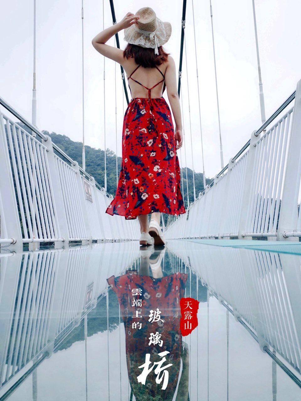 春节留粤的市民都去云浮新兴天露山打卡?原因竟是这个...