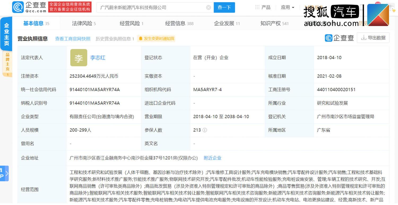 亚洲 国产 最新_91 在线国内在线_91香焦国产线观看免费