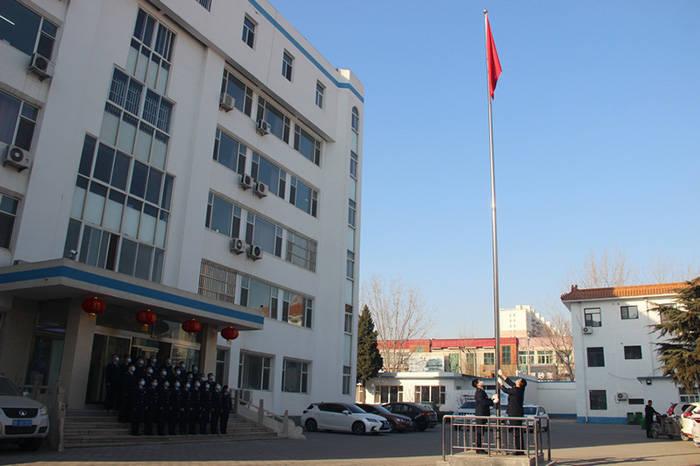 雄安新区税务系统举行升旗仪式