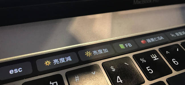 原创             重要性超iPhone 12s,生产力的天花板,苹果为重磅新品下足功夫!