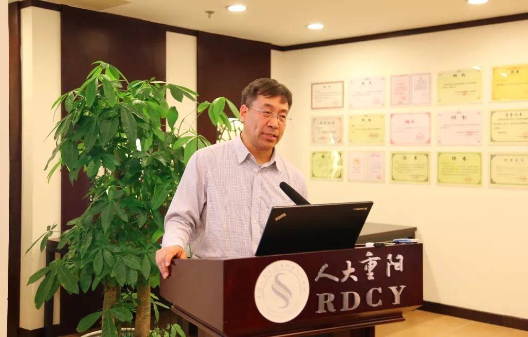 """人大教授张杰万字长文解析:中国金融学应讲好""""本土""""故事"""