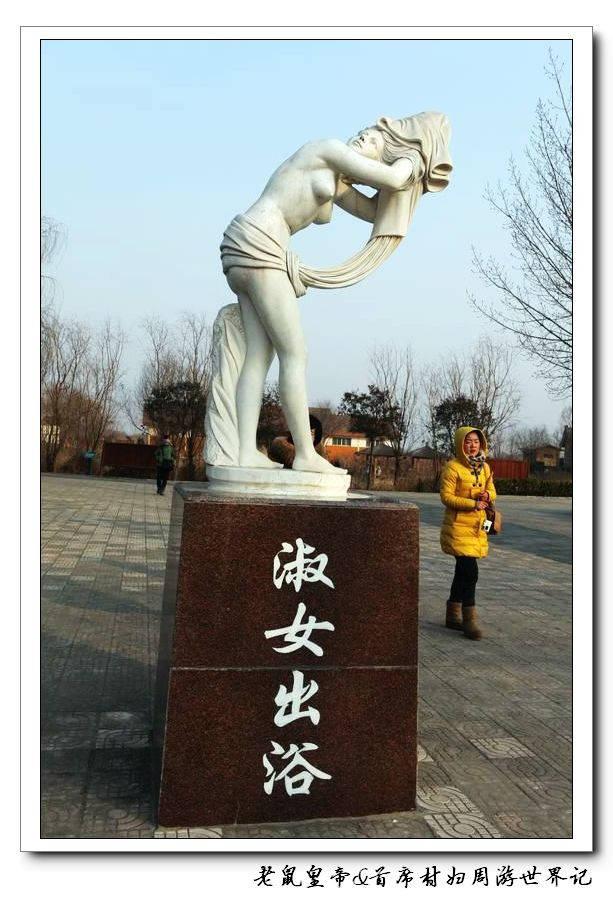 原创             黄河流域春节习俗特别:天下第一荡泡处女泉,花馍技艺巧夺天工