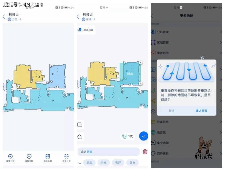 天顺app下载-首页【1.1.5】  第14张