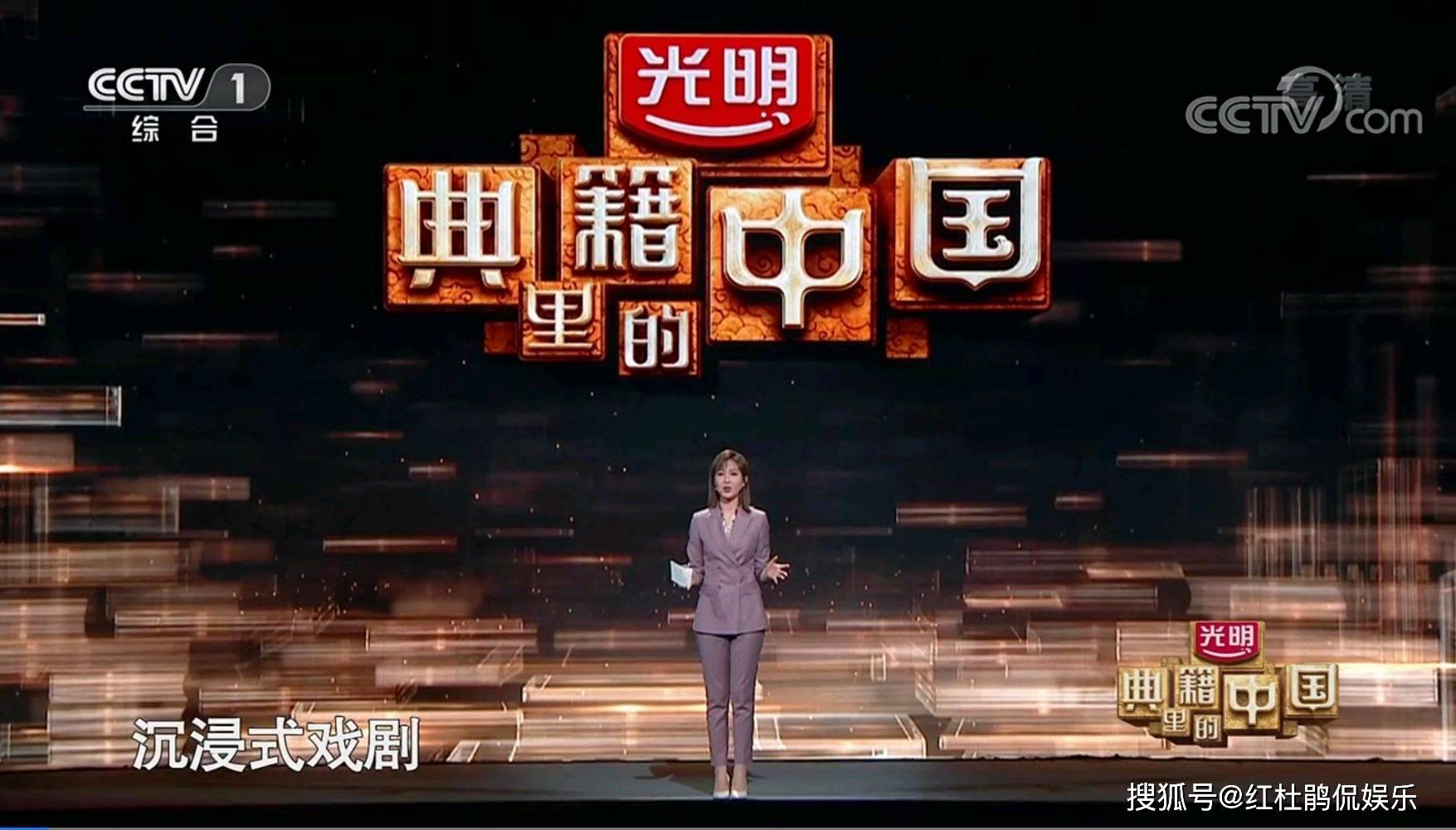 王嘉宁是不是撒贝宁的徒弟?怎么每档节目都带着她插图3