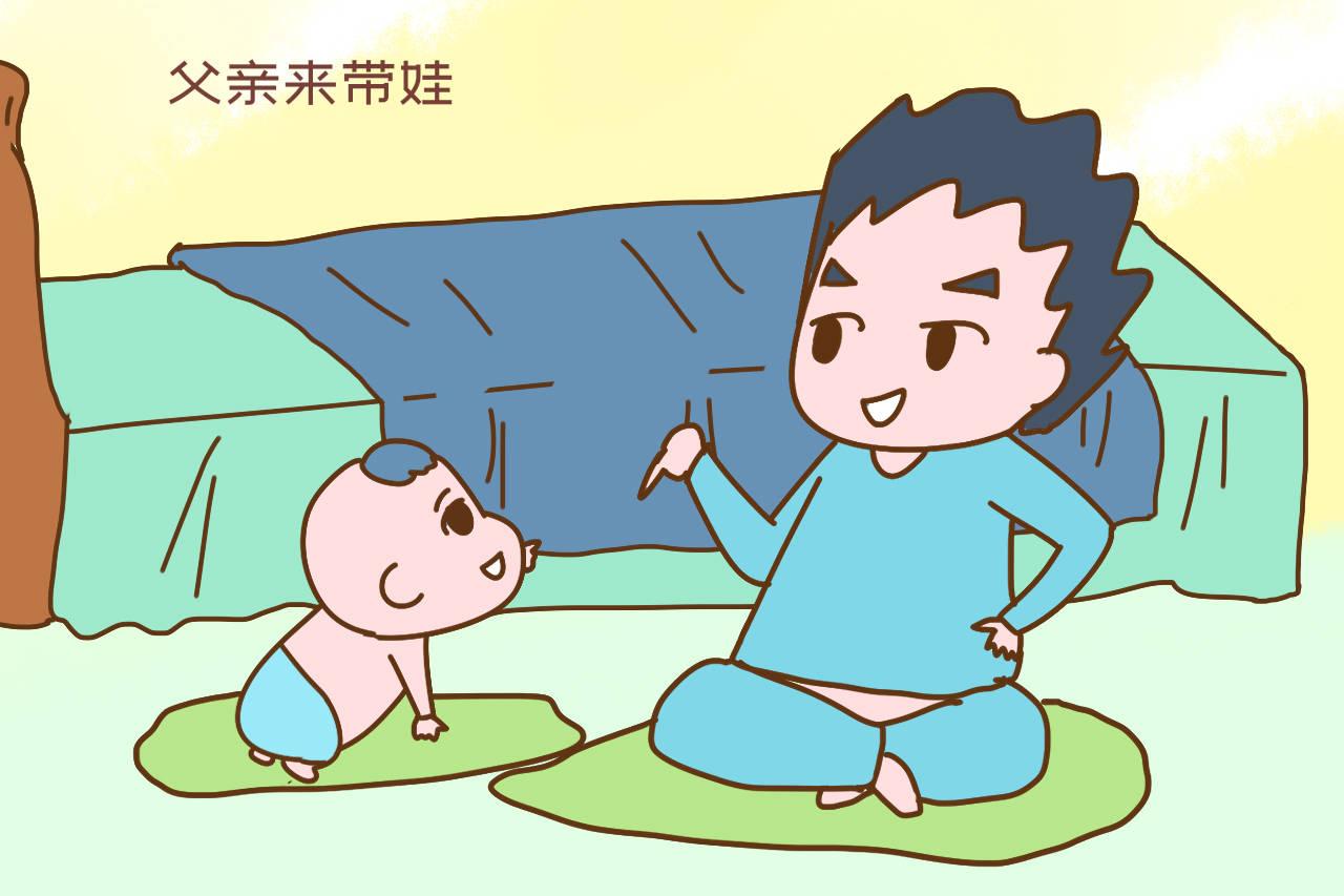 父亲带娃孩子智商会更高?研究显示:爸爸带娃好处多,妈妈比不上  第1张