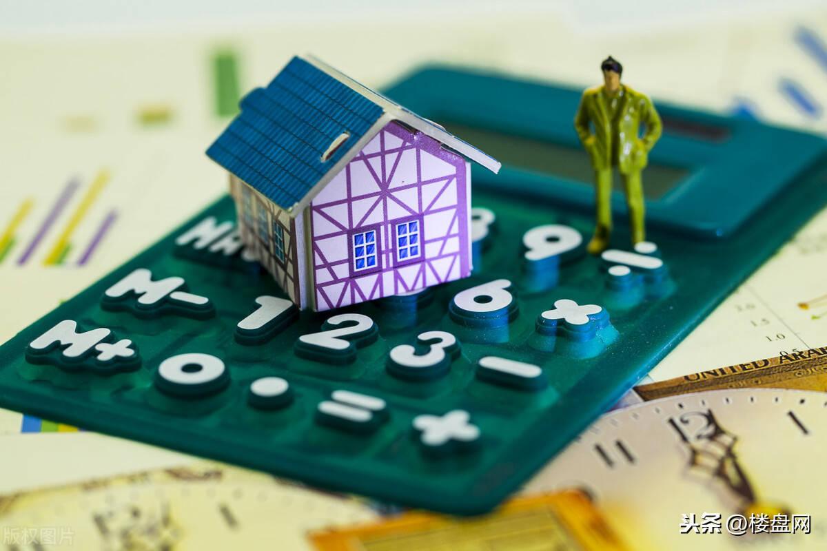 总负债超200万亿,房价会是主要原因吗?