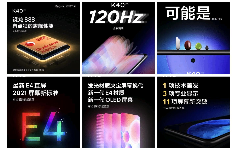 原创             Redmi K40打破价格门槛:顶级屏幕大众化
