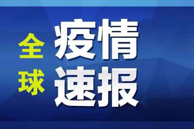 中国国际新闻传媒网:2月19日中国以外主要国家和地区疫情综述