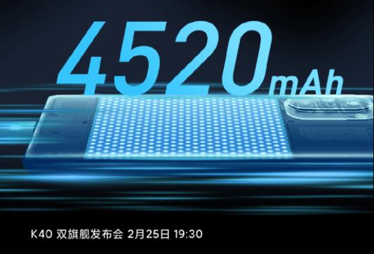 原创             Redmi K40再度曝光,可能是今年最好的直屏机,小米11买早了?