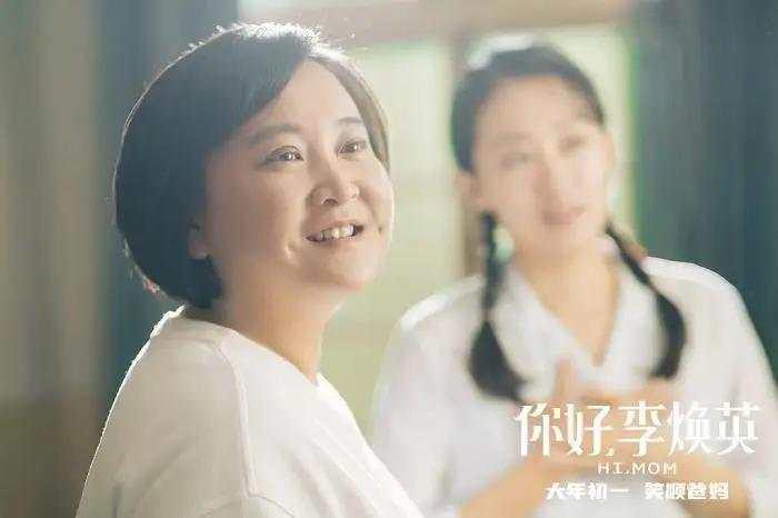 著名导演喊话贾玲:你好李焕英让你赚了35亿,你准备怎么花?  第3张