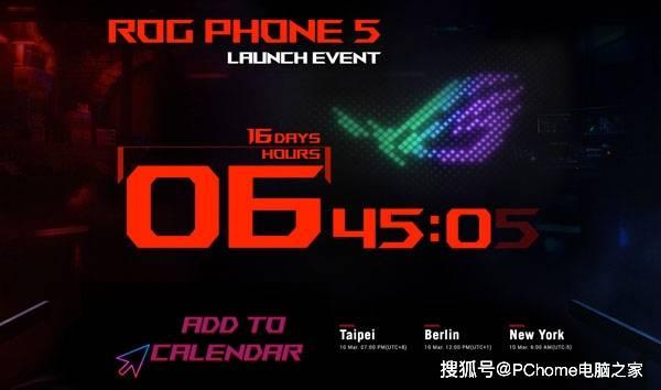 支持六指操作 ROG游戏手机5定于3月10日发布