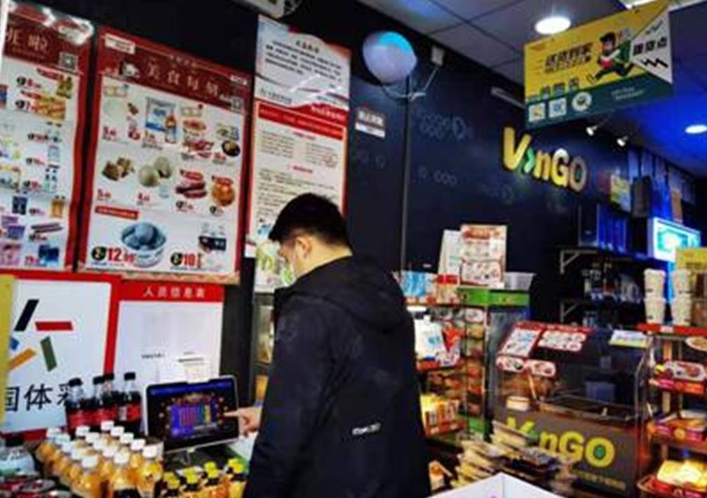 超市也可买彩票,体彩新零售进驻深圳华润万家