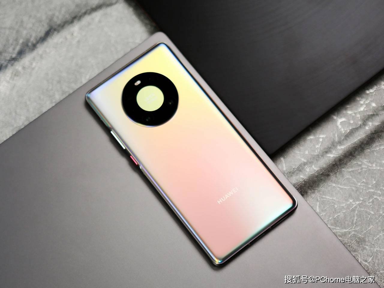 受困芯片 华为2021年手机产量预计削减50%