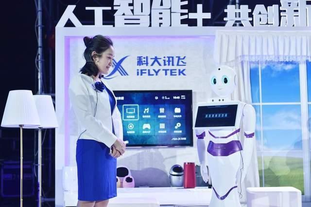 """人工智能热遇寒潮:""""AI语音第一股""""成空、曾被科大讯飞质疑"""