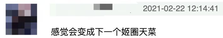 41亿电影票房女艺人,成当下大火妈系艺<a href=