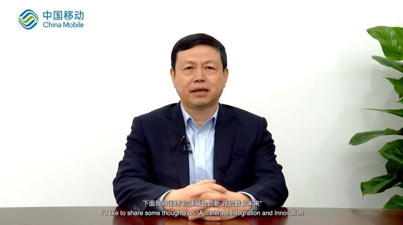 中国移动董事长在MWC上提出,三个明确和五个突破