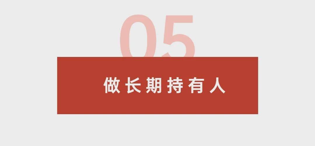 天顺注册-首页【1.1.6】  第6张