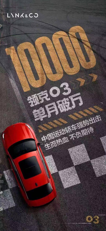 柯灵03系列的累计总销量已超过14万台