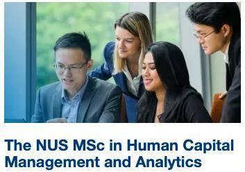 新加坡国立大学商学院新增新加坡第一个人力资本管理与分析硕士项目!