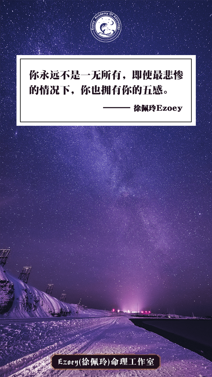 【2.24日运】闪亮日 幸运星座:狮子座 白羊座 射手座