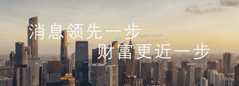 原事故!美国担心芯片制造将被中国取代,并希望在半导体领域投资6460亿美元