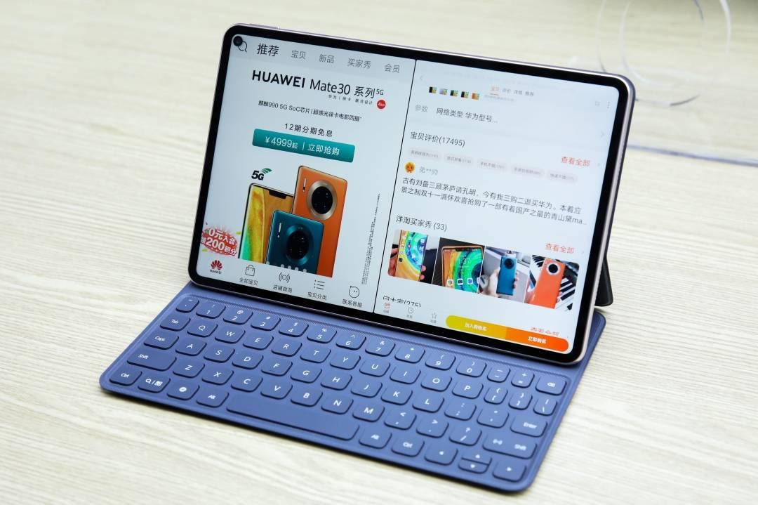 原创             2021年平板选购指南:新一代iPad、MatePad和高调回归小米平板,怎么选?