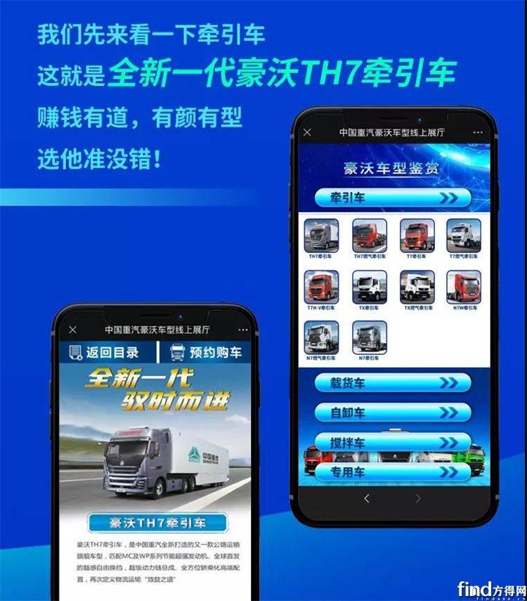 浩沃网上展厅新推出,让你足不出户就可以选择自己的车