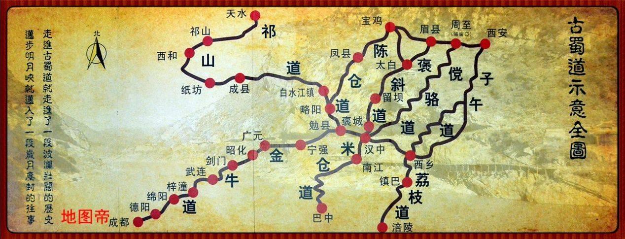 原创             四川阆中,刘备为何让张飞在此镇守7年?