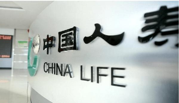 中国人寿被在职16年员工实名举报下属支公司大量造假,公司回应正在核实
