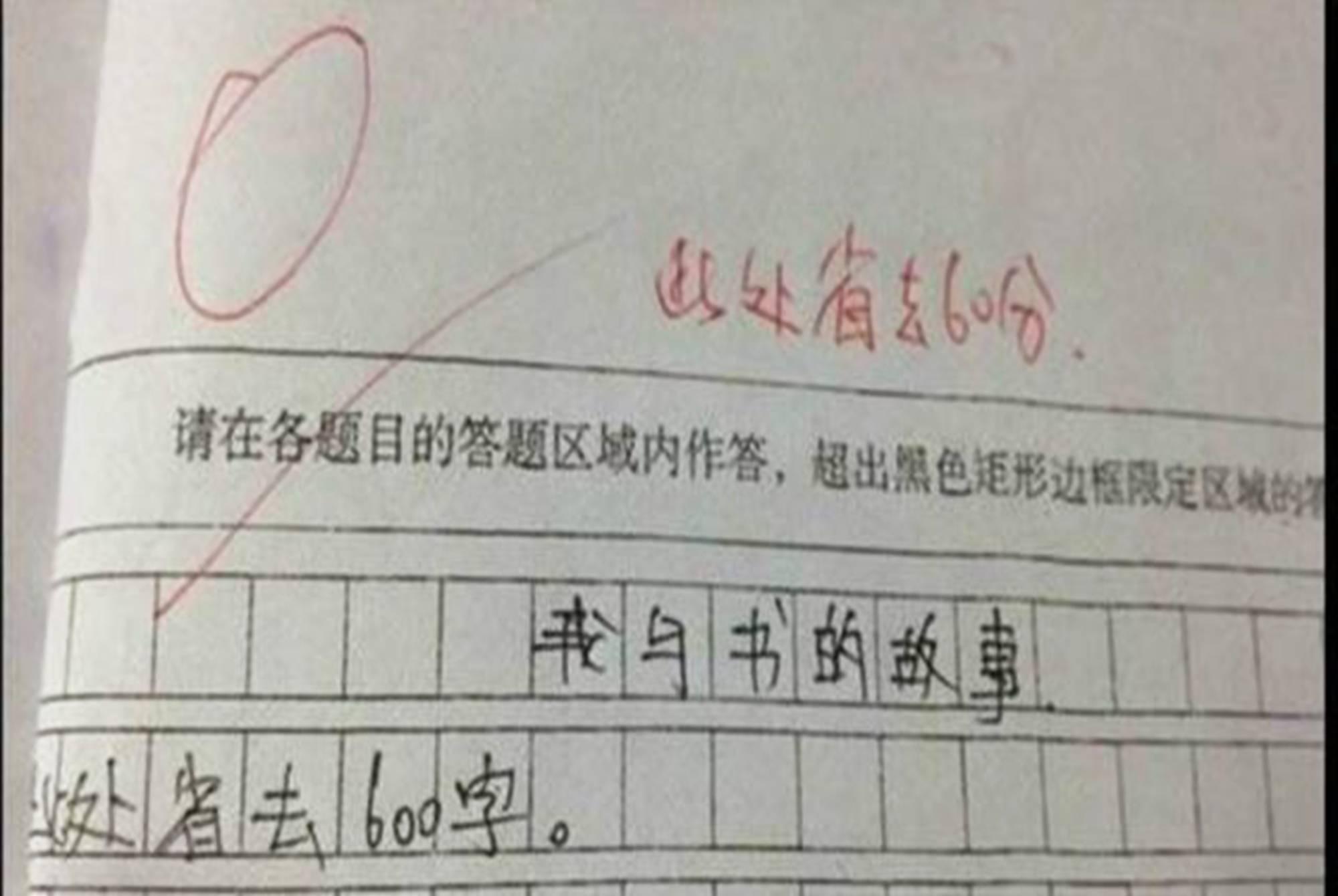 写景散文 中学生【精选3篇】 优美散文300字摘抄