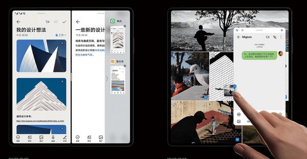 华为发布价格17999元的Mate X2,可以开启折叠屏手机的实用时代吗?